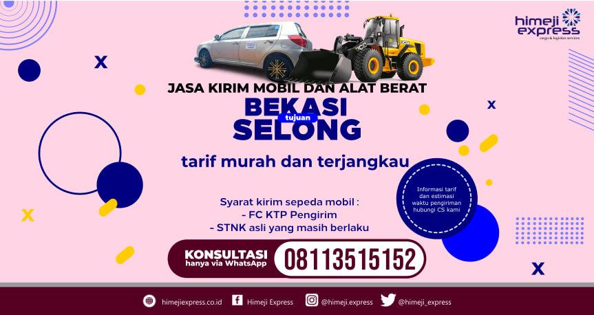 TARIF MURAH Jasa Kirim Mobil Bekasi ke Selong